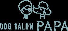 墨田区両国・台東区蔵前エリアのトリミングサロン、ペットホテル Dog Salon PAPA