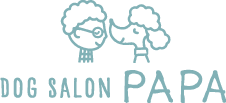 墨田区両国・台東区蔵前エリアのトリミングサロン、ペットホテル|Dog Salon PAPA
